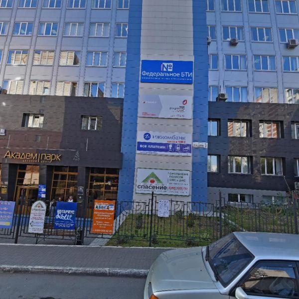Деловой центр Академ парк