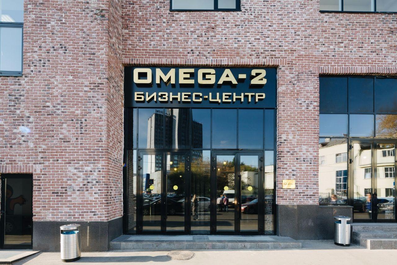 БЦ Омега-2 корпус А