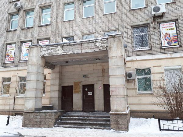 Многофункциональный комплекс на проспекте Ленина, 25