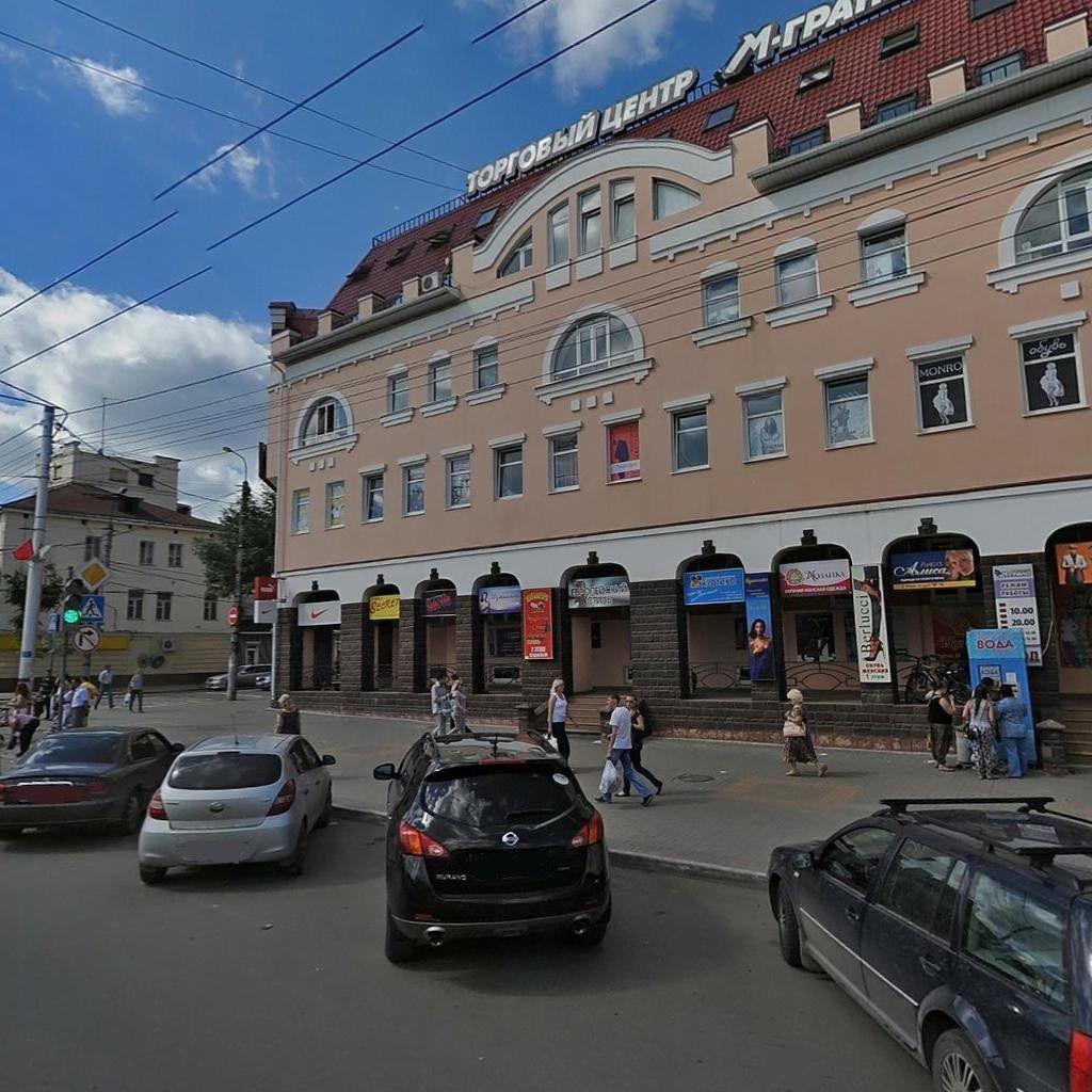 Торговом центре М-Гранд