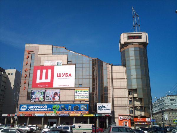Офисный центр Евразия