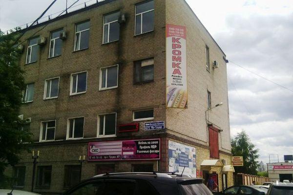 Бизнес-центр на проспекте Труда, 67