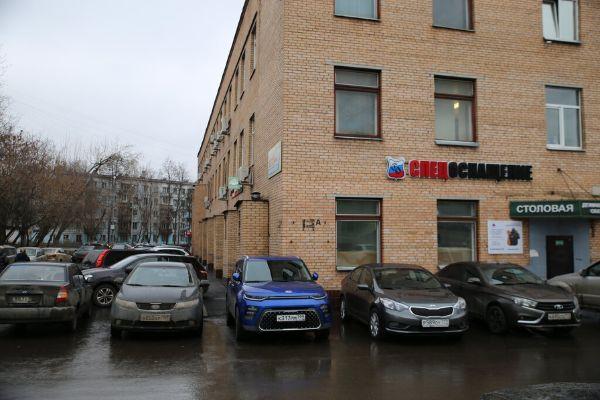 Бизнес-центр на ул. Вавилова, 13А