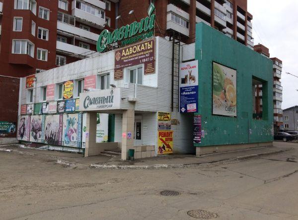 Торговый центр Ярославский