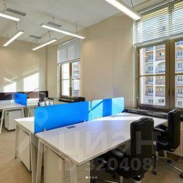 Аренда офисов в Москва квадрат аренда офиса волгоград ворошиловский район
