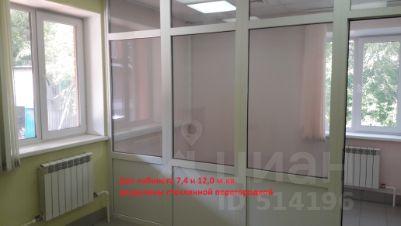 Аренда офиса 50 кв Зябликово снять в аренду офис Волоцкой переулок