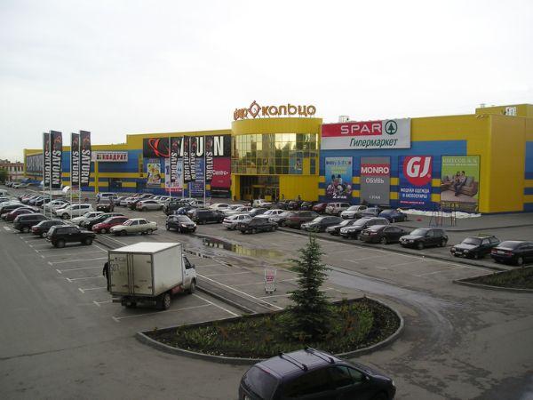 Торговый центр Кольцо