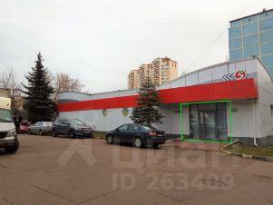 Помещение для персонала Уральская улица Аренда офиса Тверская-Ямская 2-я улица