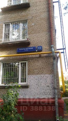 Купить трудовой договор Клары Цеткин улица исправить кредитную историю Братская улица