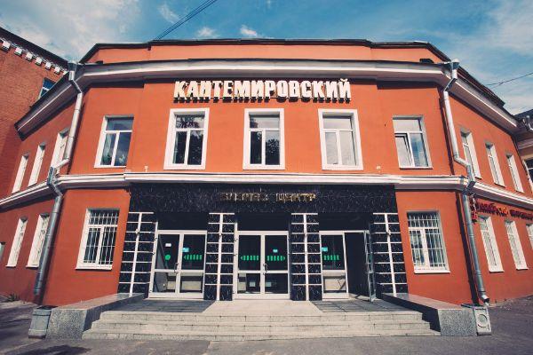 Бизнес-центр Кантемировский