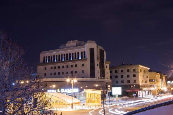Бизнес-центр Демидов Стан