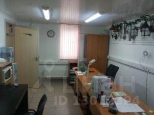 Аренда офиса 20 кв Циолковского улица коммерческая недвижимость в краснодаре до 3 миллионов рублей