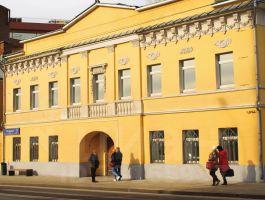 Аренда офисных помещений Таганская улица аренда офиса на вернадском проспекте