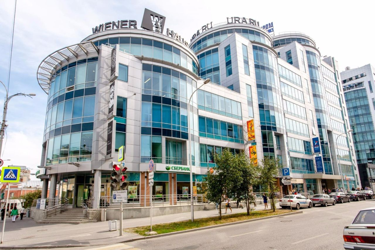 Коммерческая недвижимость в екатеринбурге продажа аренда аренда офисов софийская 17