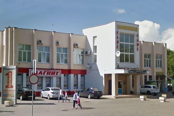 Торговый центр Новинка