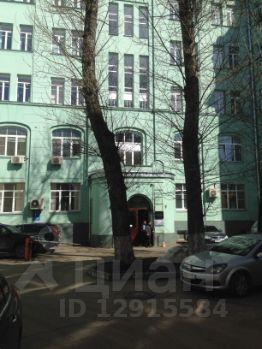 аренда коммерческой недвижимости Дениса Давыдова улица