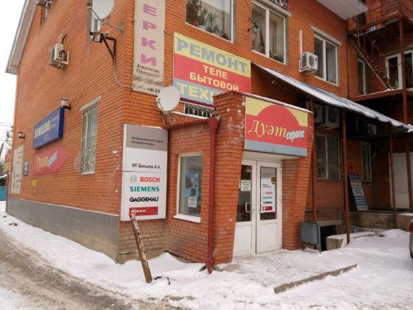 Торгово-офисный комплекс на ул. Жуковского, 13