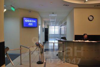 Сайт поиска помещений под офис Коммунарская улица абхазия коммерческая недвижимость аренда