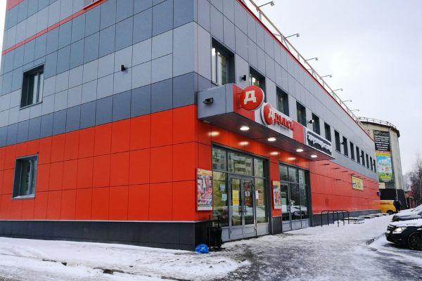 Торговый центр на ул. 3-е Почтовое Отделение, 98к2