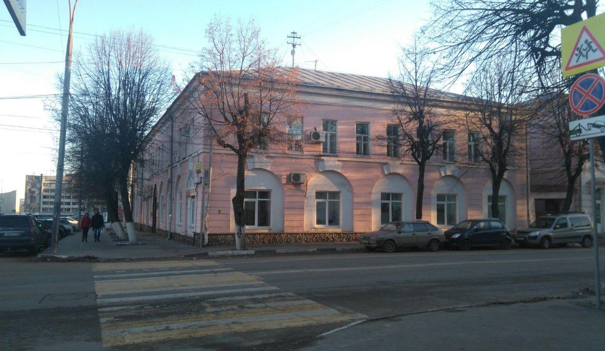 Бизнес Центр на ул. Ленина, 45