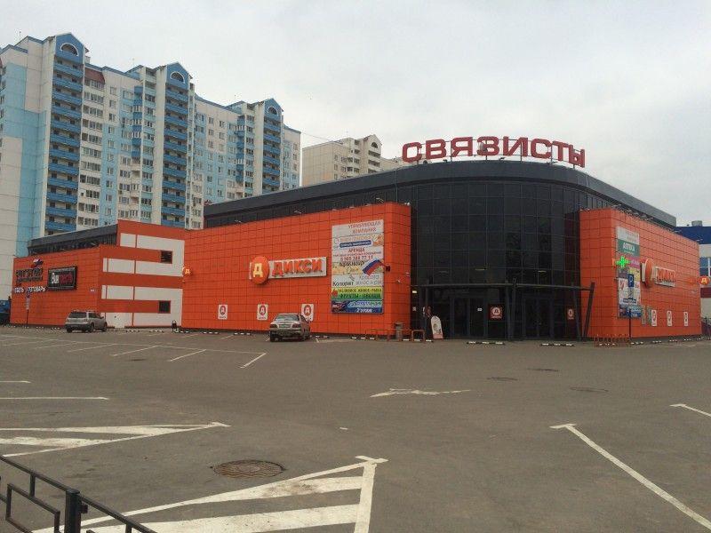 Торговом центре Связисты