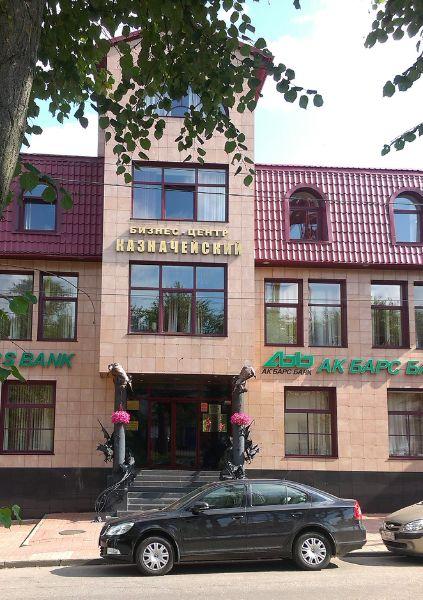 Бизнес-центр Казначейский