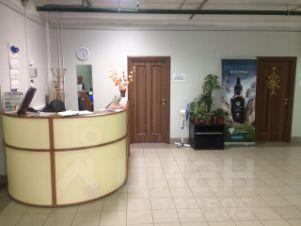 Снять помещение под офис Уваровский переулок коммерческая недвижимость города сургута