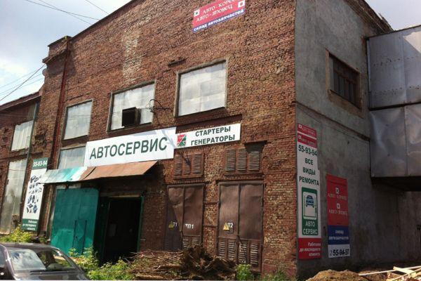 Производственный комплекс на ул. Удмуртская, 255Д