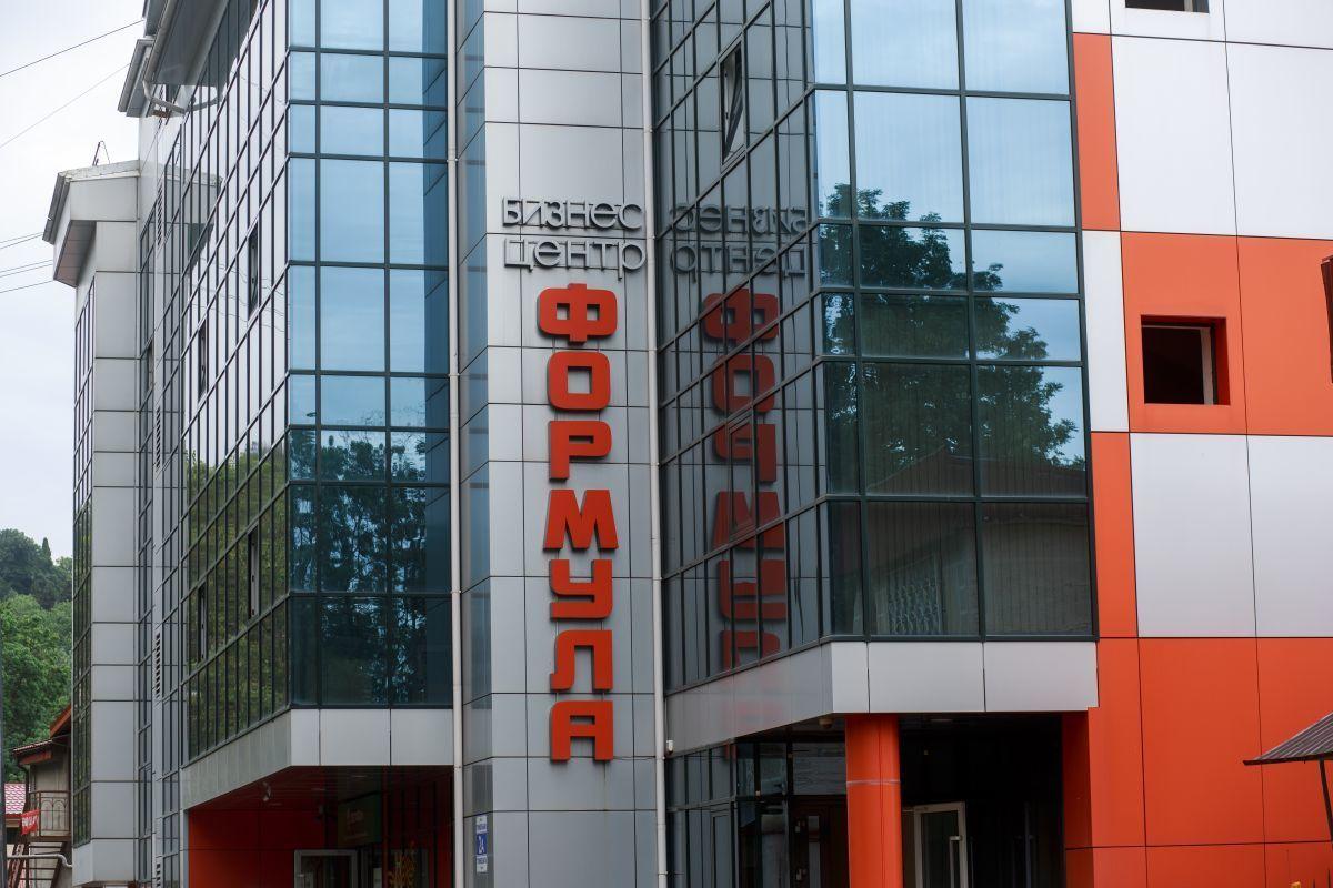 Аренда офисов деловые центры в сочи аренда коммерческой недвижимости в пинске