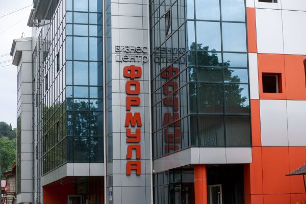 Бизнес-центр Формула