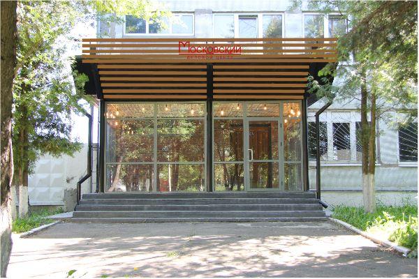 Деловой центр Московский Деловой Центр - Клин