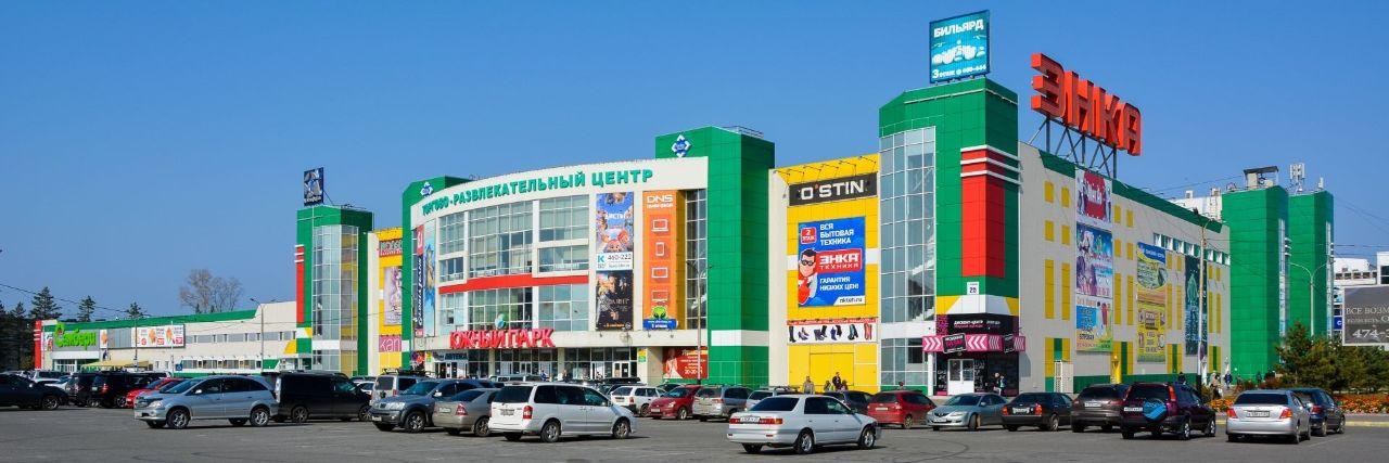 Торгово-развлекательном центре Южный парк