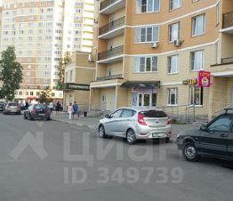 Коммерческая недвижимость в раменском улица крымская рынок коммерческой недвижимости подмосковья 2017