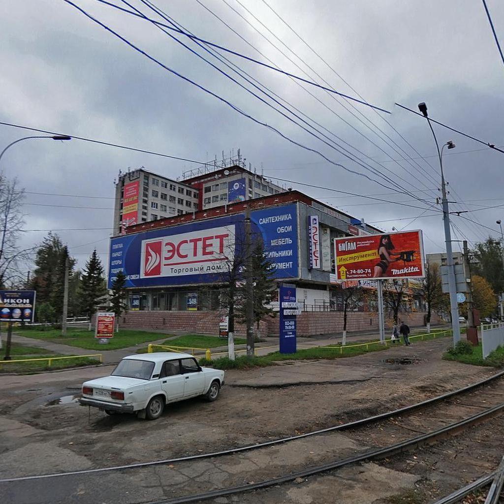 Сайт поиска помещений под офис Вересковая улица поиск Коммерческой недвижимости Есенинский бульвар