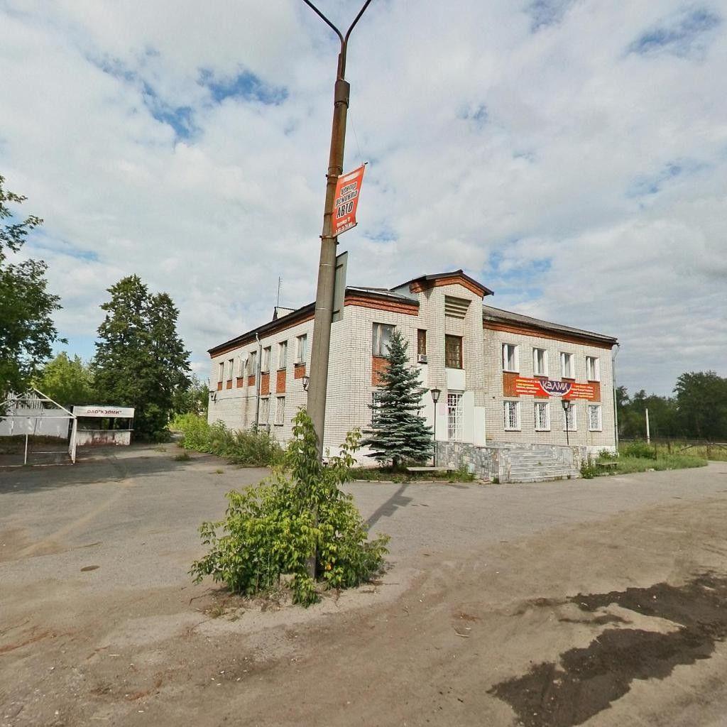 Коммерческая недвижимость аренда пермский торговый дом недвижимости снять место под офис Нововаганьковский переулок