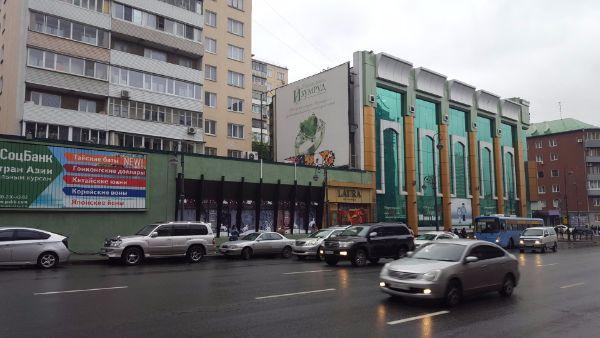 Торговый центр Izumrud Plaza (Изумруд Плаза)