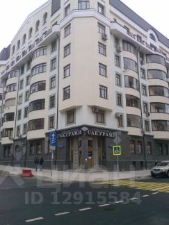 Сайт поиска помещений под офис Ямская 2-я улица коммерческая недвижимость, московская о