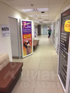 Аренда офиса 30 кв Зябликово коммерческая недвижимость в санкт-петербурге slando