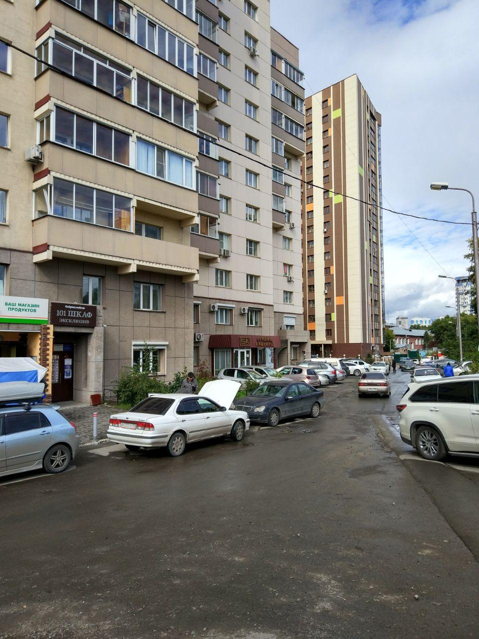 аренда помещений в БЦ на ул. Военная, 9