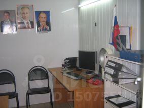 Аренда офиса 30 кв Ростовская набережная аренда готовых офисов с мебелью в москве цао
