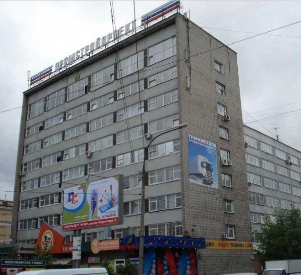 Офисное здание на ул. Фрунзе, 4
