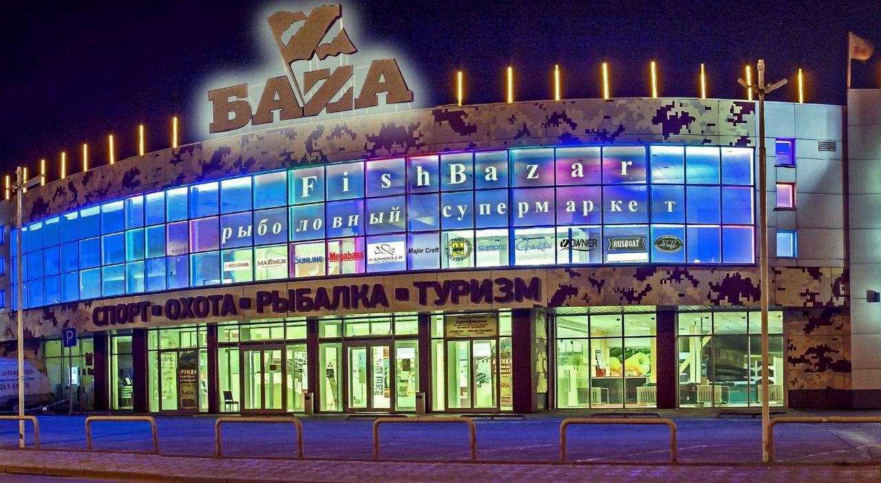 продажа помещений в ТЦ Baza (База)