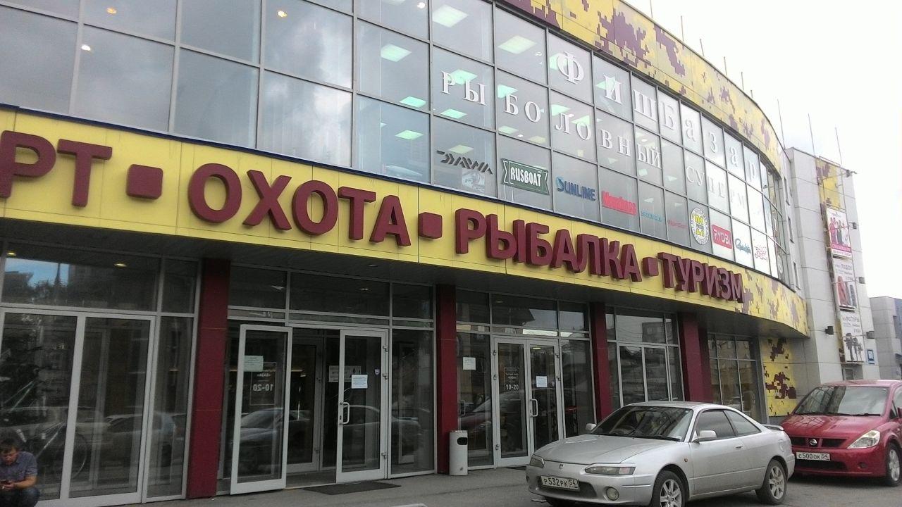 Торговом центре Baza (База)