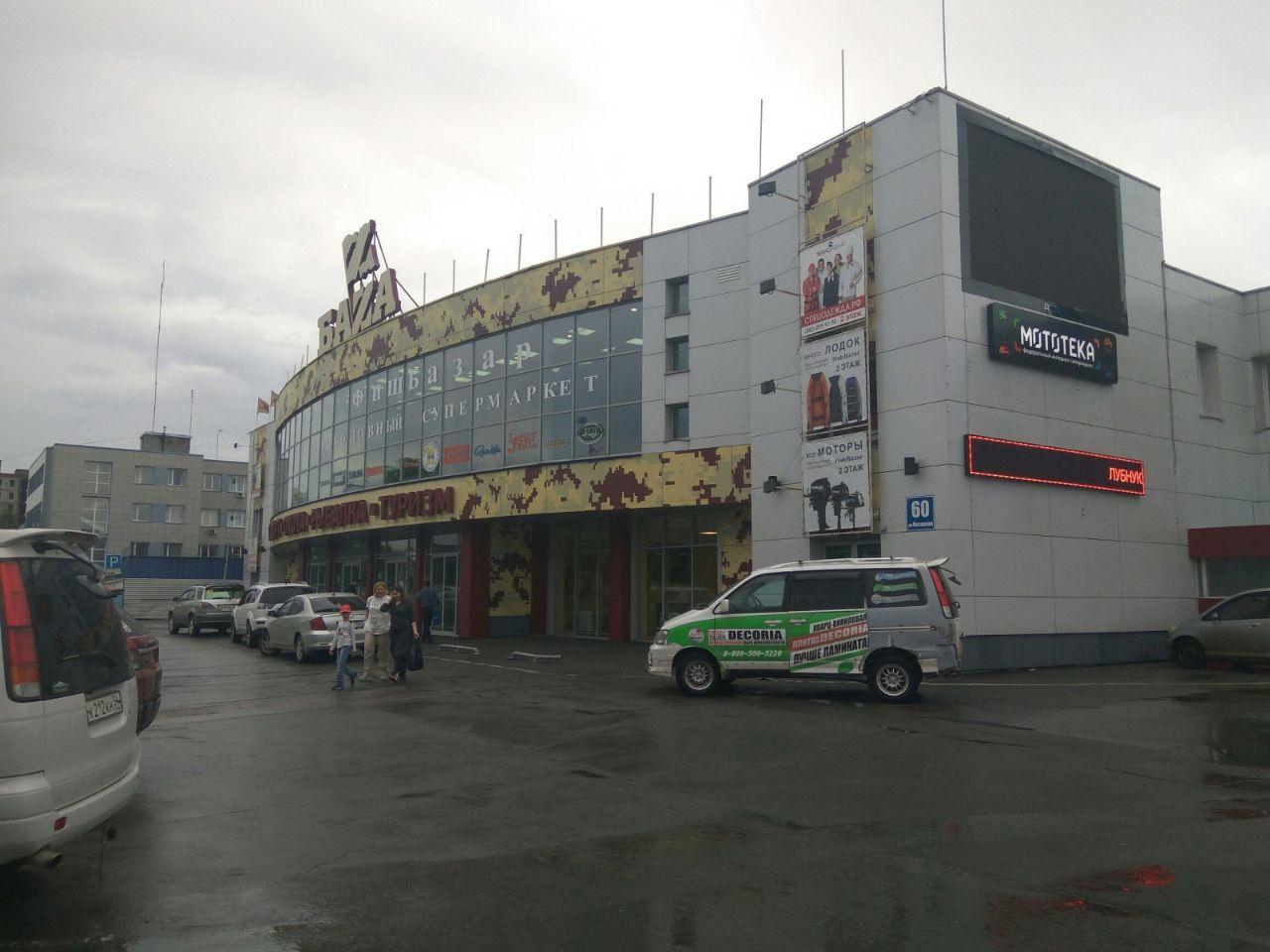 аренда помещений в ТЦ Baza (База)
