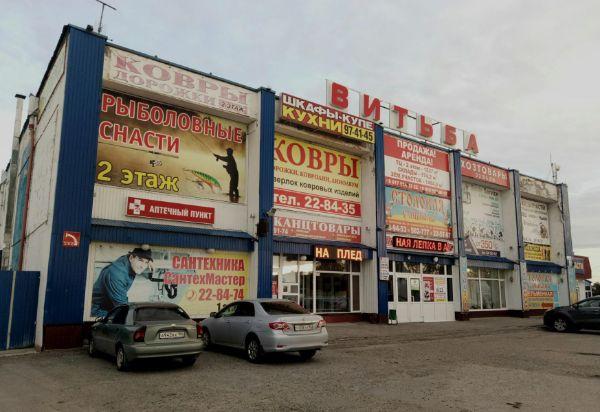Торговый центр Витьба