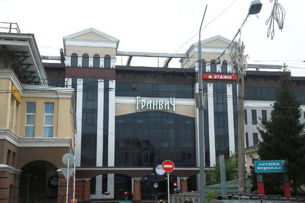 Бизнес-центр Гринвич