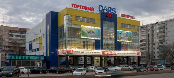 Торговый центр Dars (Дарс)