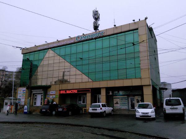 Торговый центр Самоцвет