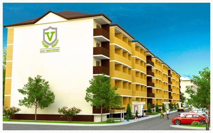 жилой комплекс Виктория (п. Южный)