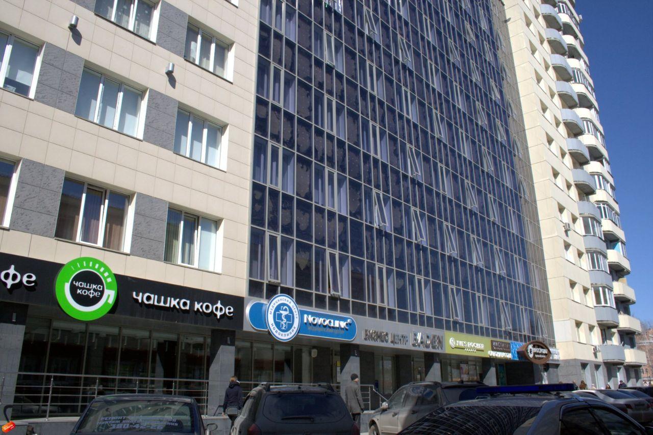 Бизнес Центр Baden (Баден)